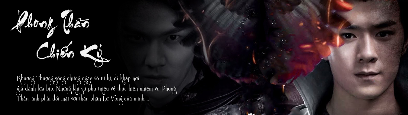 Phong Thần Chiến Ký-