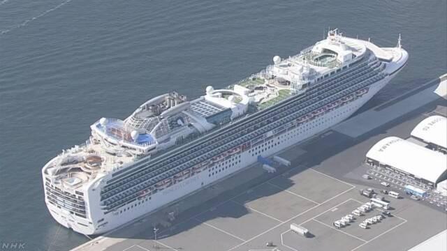 Ít nhất 23 công dân Mỹ nhiễm virus corona trên du thuyền ở Nhật Bản