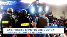 Nóng 24H: Đình Chỉ Một Số Cán Bộ Công An Liên Quan Vụ Đánh Bạc Ở Tphcm