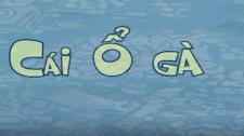 Cái Ổ Gà